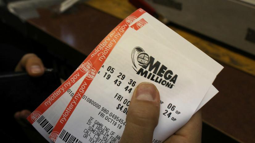 Украинка выиграла миллион в лотерею mega millions