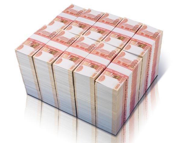 1500000000 долларов сша (usd) в рублях (rub) на сегодня, сколько стоят один миллиард пятьсот миллионов долларов сша