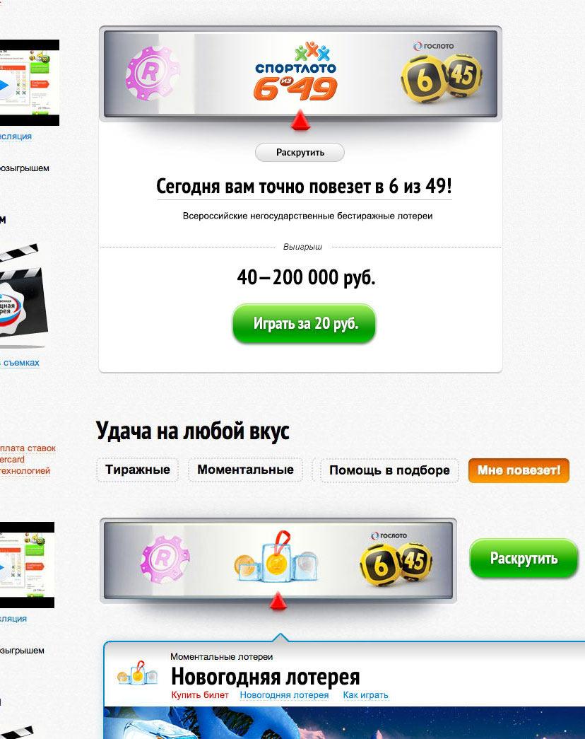 Battle — лучший сервис быстрых онлайн лотерей между реальными людьми, раздающий бонусы по 3-5 рублей каждый час: обзор лотереи + личный отзыв