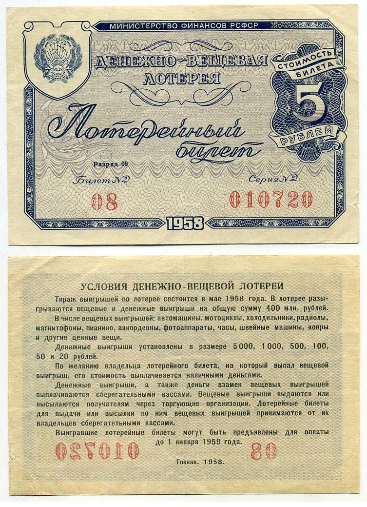 Решение гродненского областного исполнительного комитета от 23 августа 2006 г. № 513