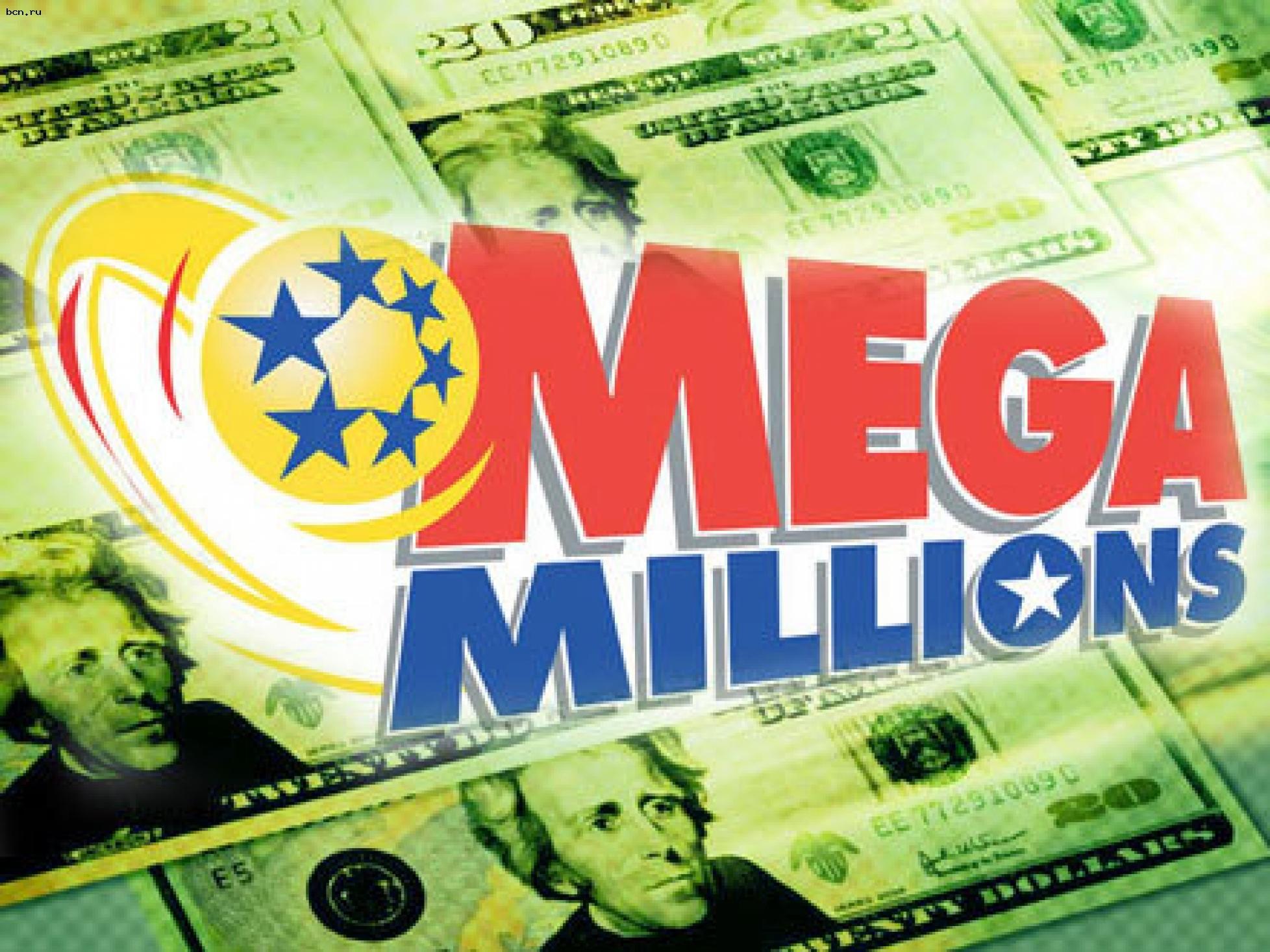 Mega millions news