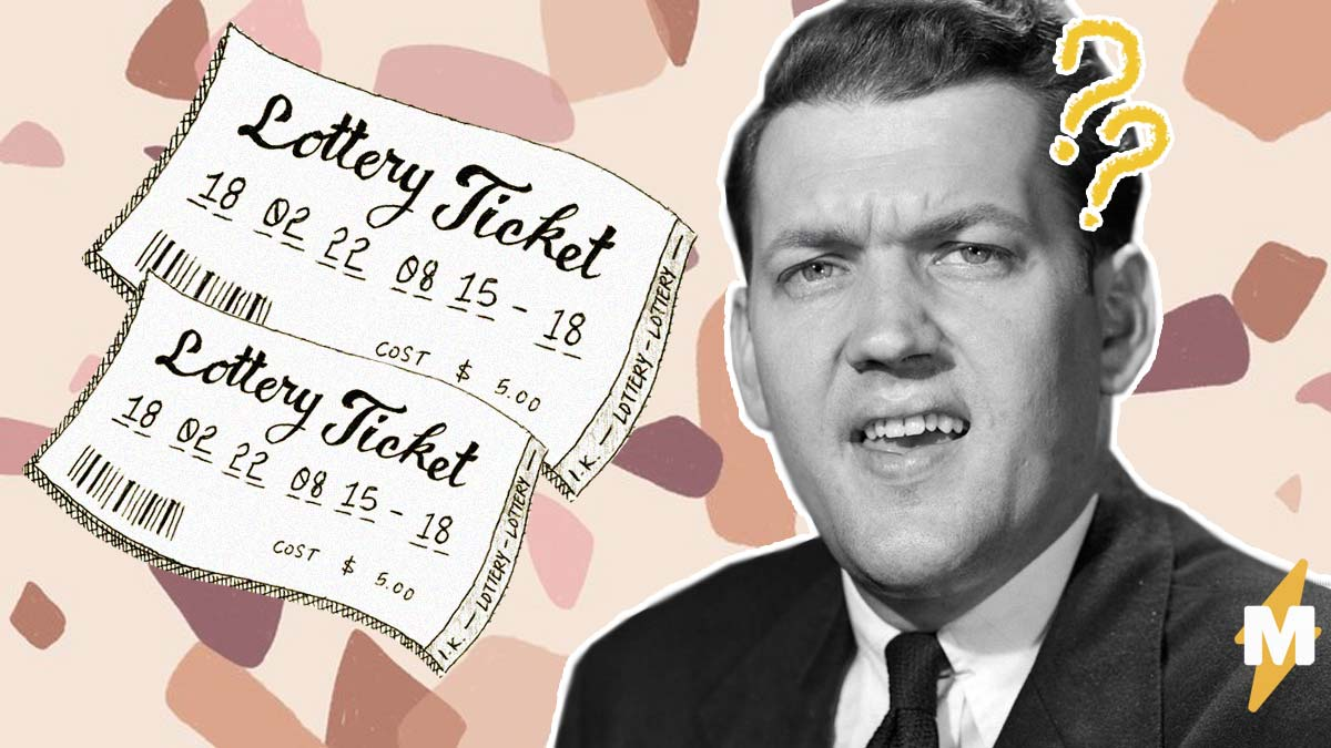 Секреты выигрыша в лотерею от профессионалов игры