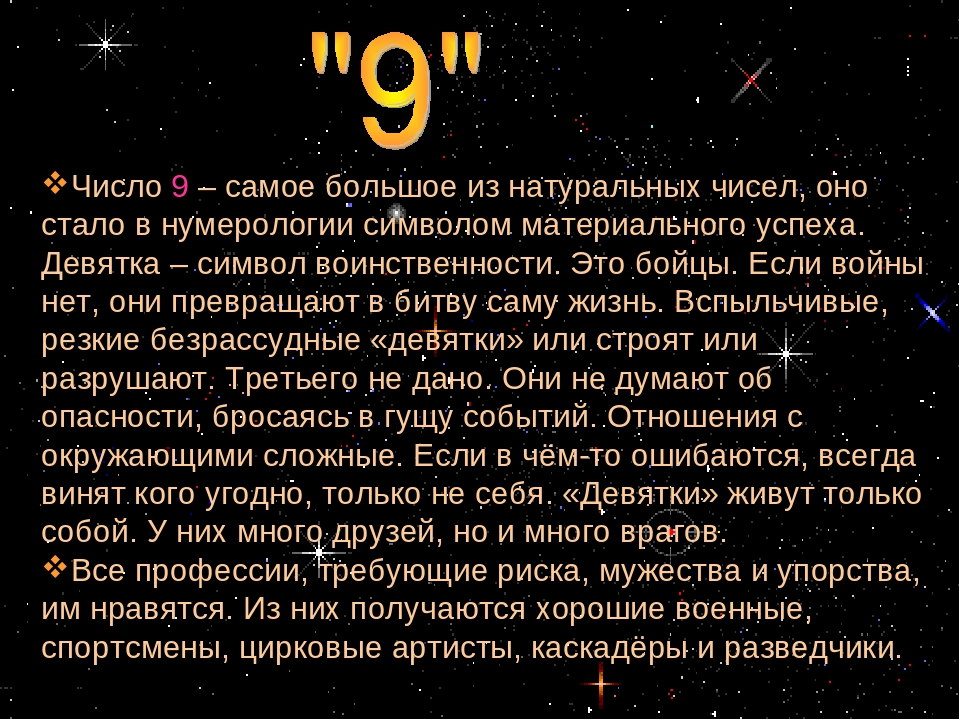 Числа в китайской культуре • ru.knowledgr.com