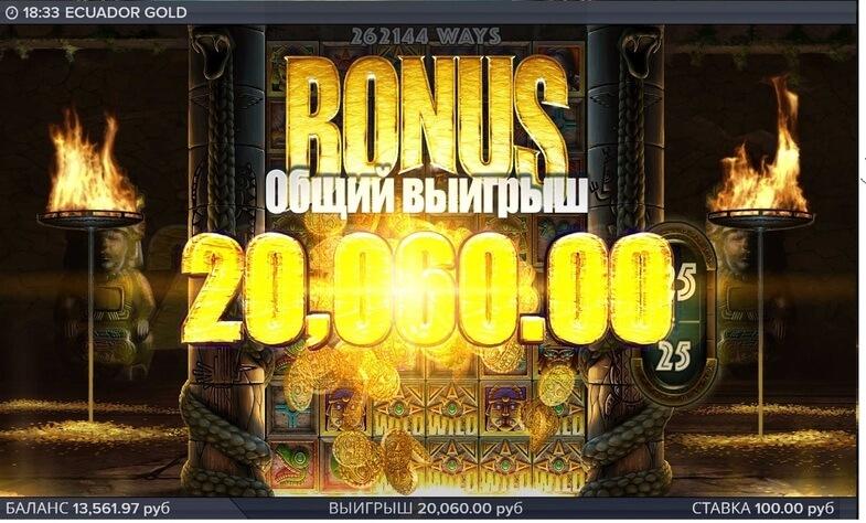 Uk national lottery
