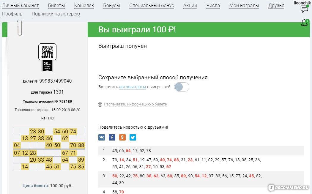 Игорный бизнес финляндии - slots.com.ua