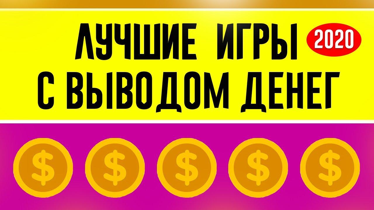 Как зарабатывать на видеоиграх: источники дохода и с чего начать