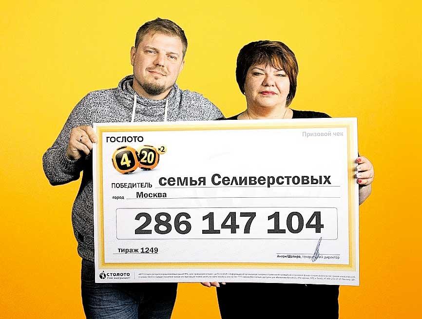 Украинская национальная лотерея отзывы / страница 3 - бизнес - первый независимый сайт отзывов украины