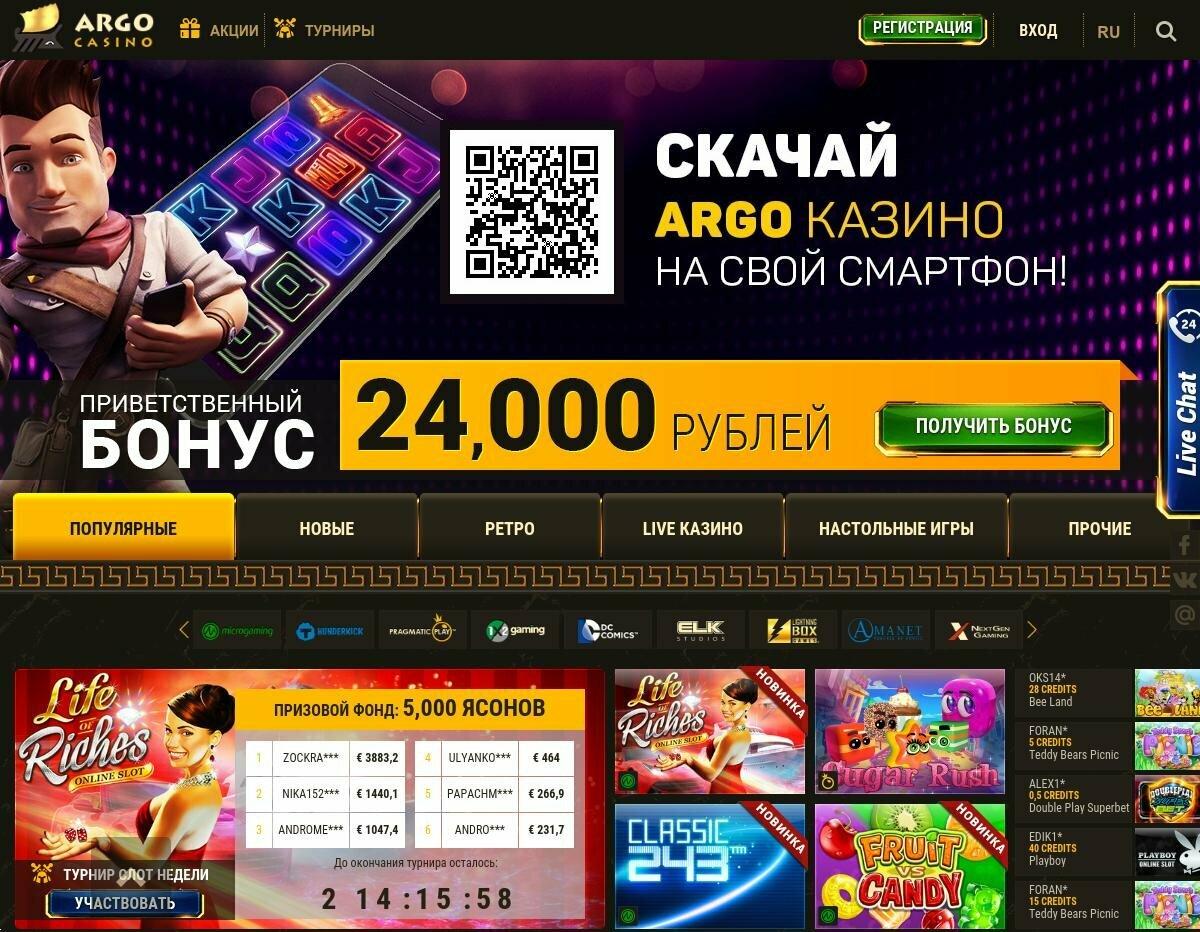 Игровые автоматы играть бесплатно без регистрации или на деньги онлайн в казино вулкан