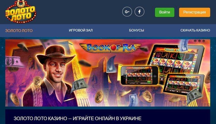? онлайн казино миллион