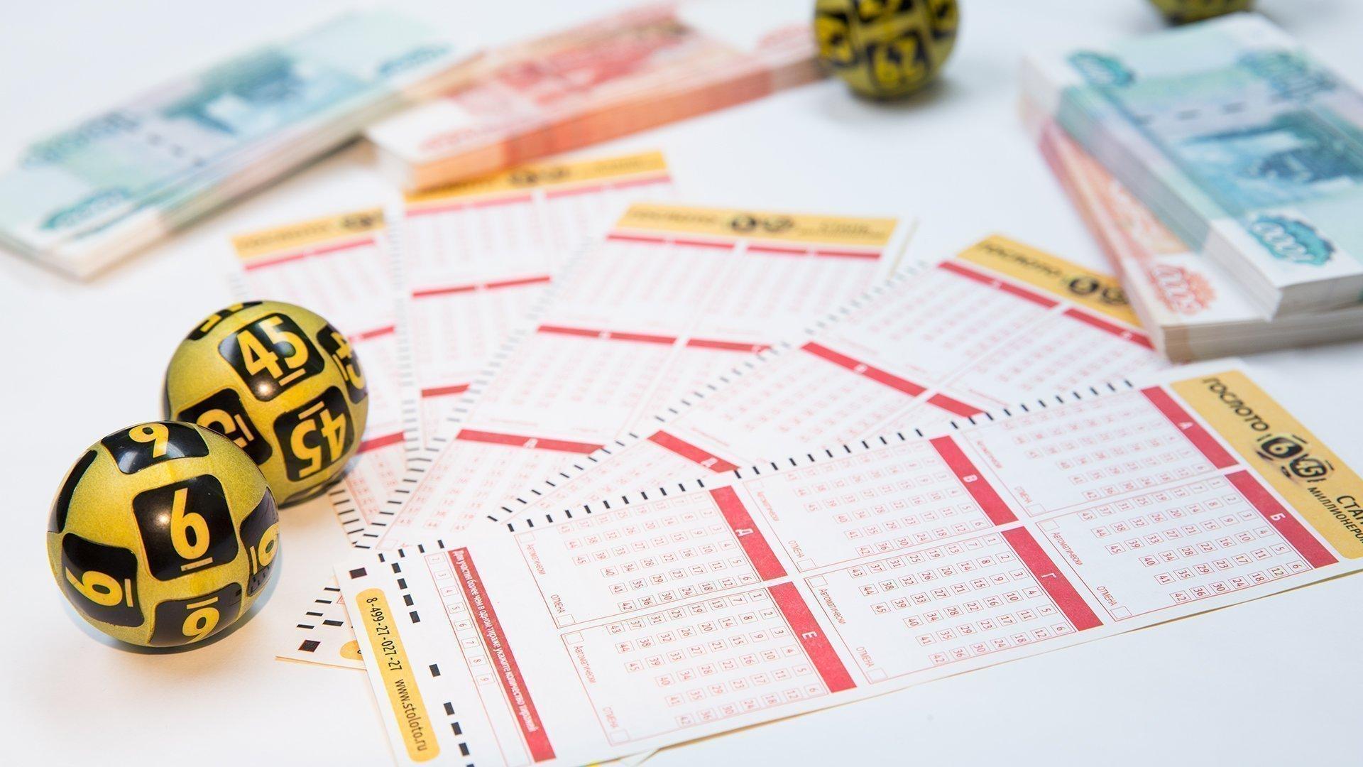 Руны для выигрыша в лотерею