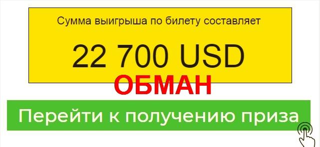 Официальный сайт germany lotto – лото из германии 6 из 49, билеты, играть в немецкую лотерею | big lottos