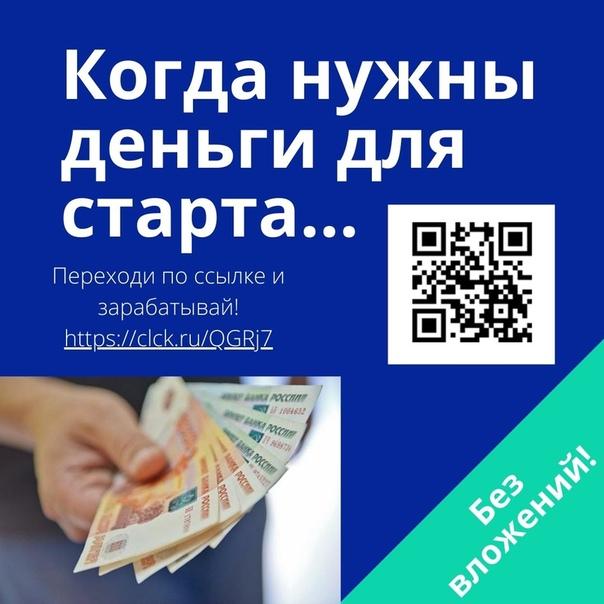 Топ-2020: игры за которые платят реальные деньги (500 р/д) | в 2020г