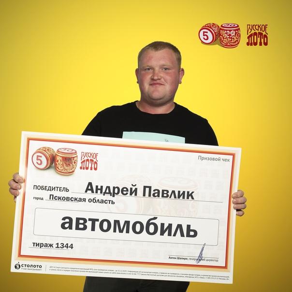 Версия о связи государственных лотерей с победительницей розыгрыша на миллиард рублей не подтвердилась