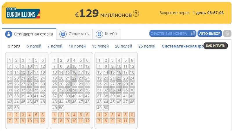 Испанская рождественская лотерея loterías y apuestas del estado euromillions lotería primitiva de españa, бесплатный материал для пряжек png | hotpng