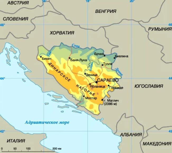 Hajde, druže: большой путеводитель по боснии и герцеговине