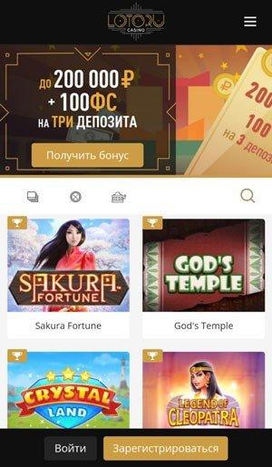 Результаты популяных лотерей из росcии и по всему миру