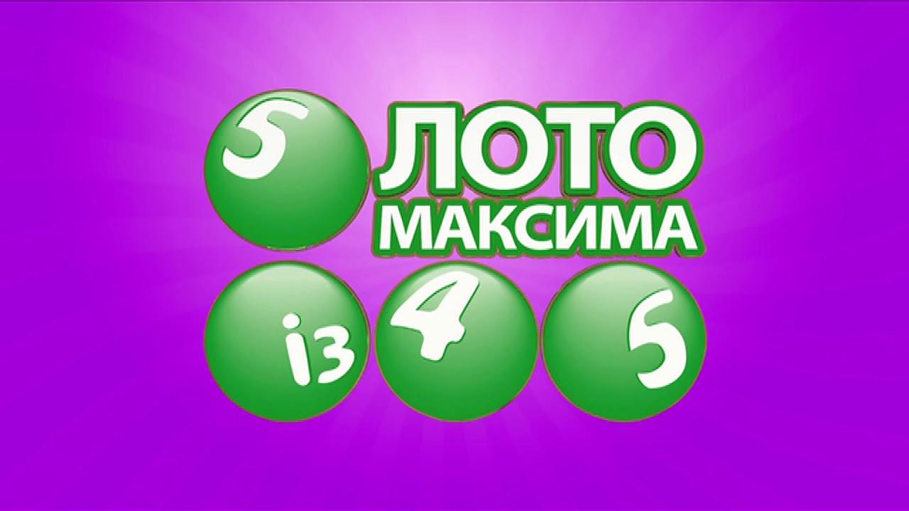 Математическое хобби – путь к джекпоту лото максима: секреты игры победителя владимира. - блог унл