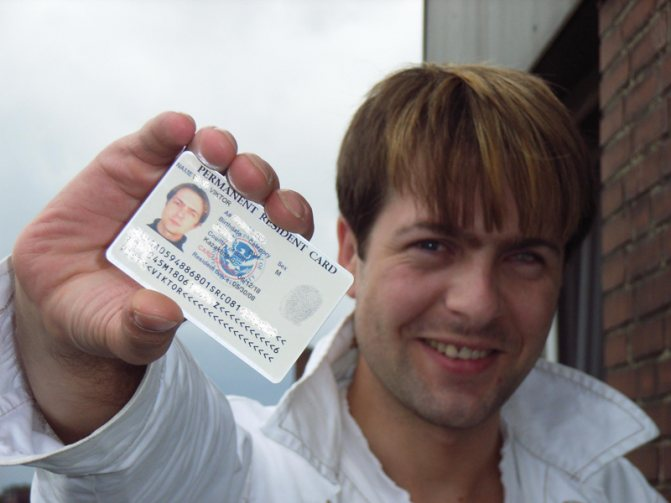 Green card lottery - как правильно заполнить анкету