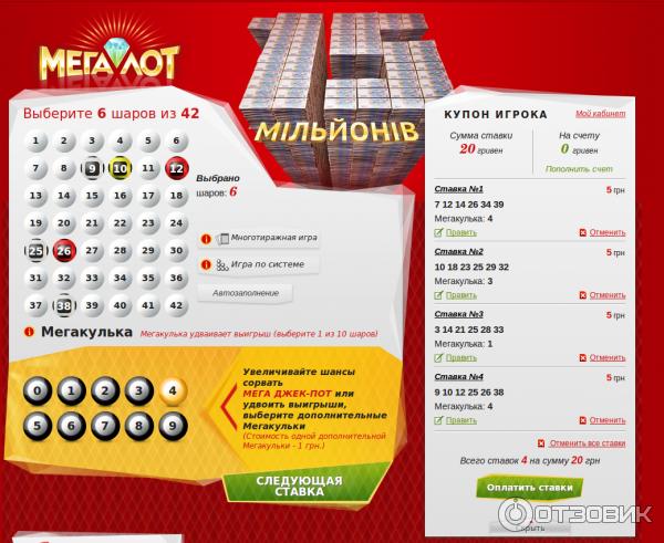 Resultados e tickets do Megalot