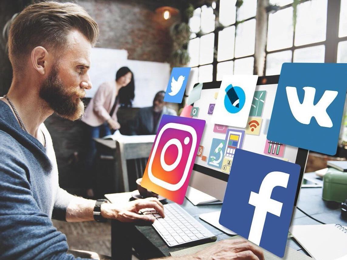 Соцсети для бизнеса: закон, правила и цифровая гигиена | медиа нетологии: образовательная платформа