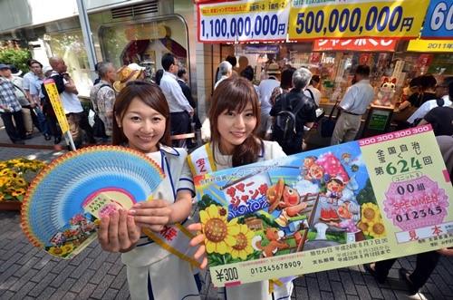 Японская лотерея loto 7 (7 из 37)
