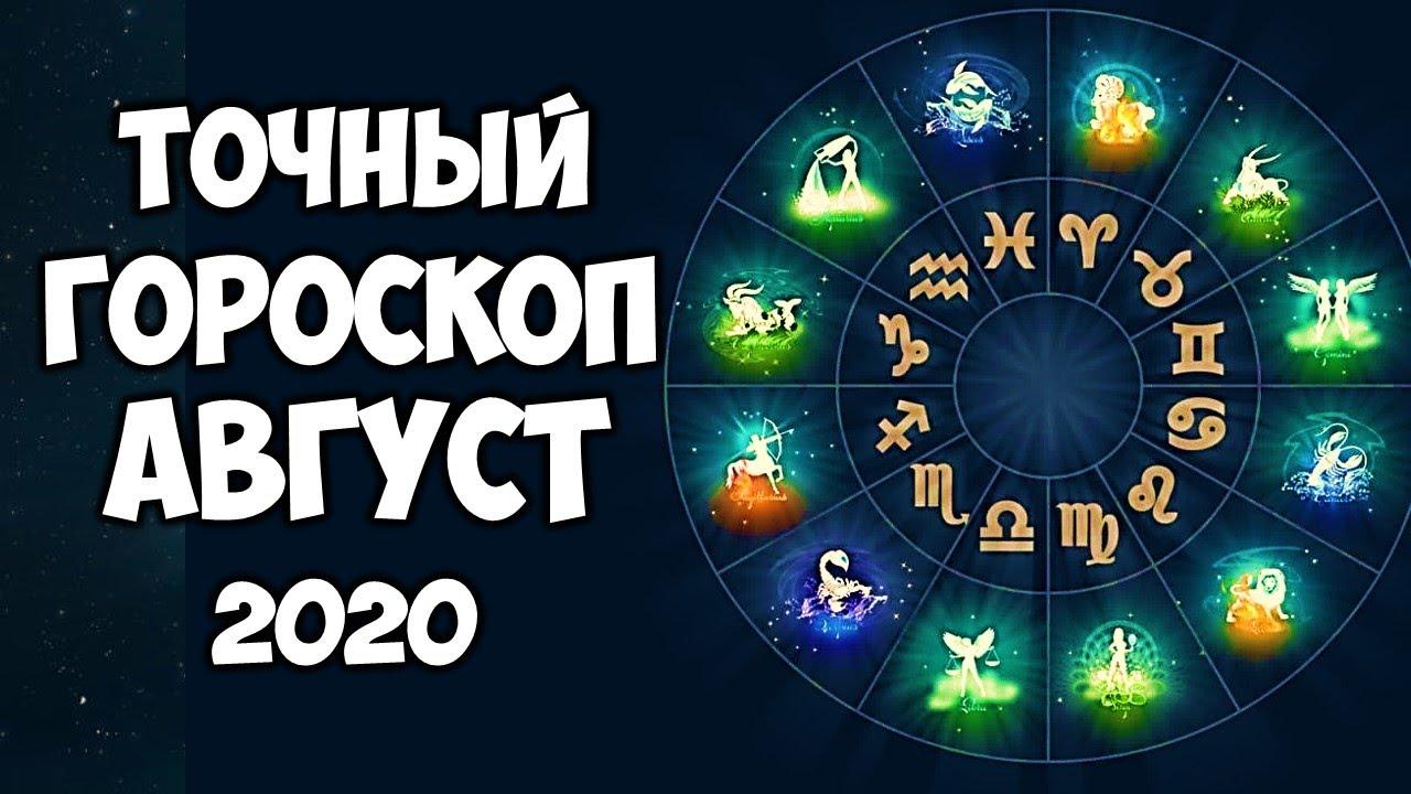 Все о знаке зодиака овен