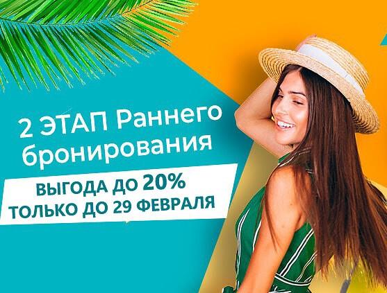 Наши партнеры | туристическая фирма лоттери
