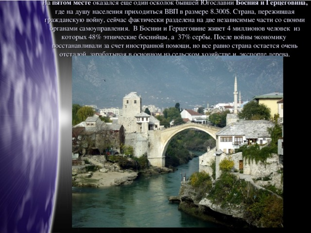 Телефонные номера в боснии и герцеговине - telephone numbers in bosnia and herzegovina - qwe.wiki
