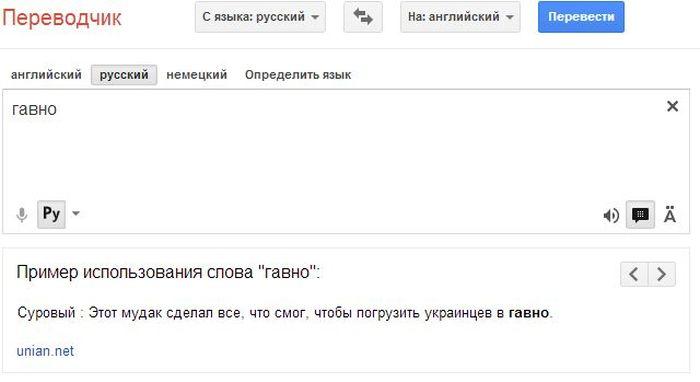Перевод «el gordo» с английского на русский язык с примерами - contdict.com