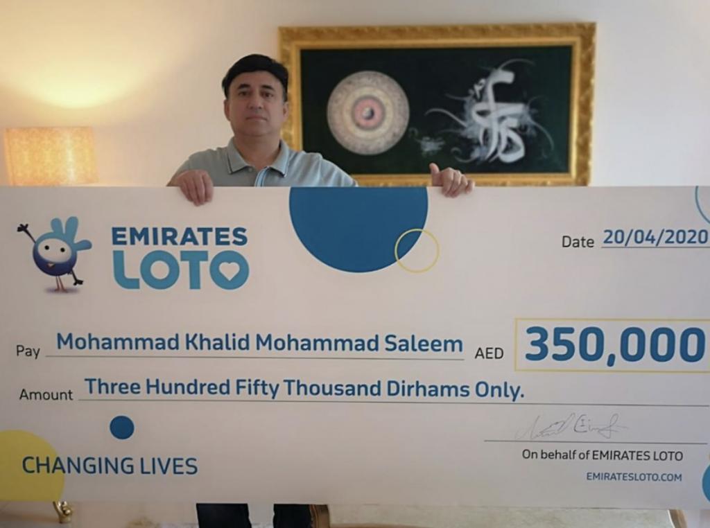 UAE lotto