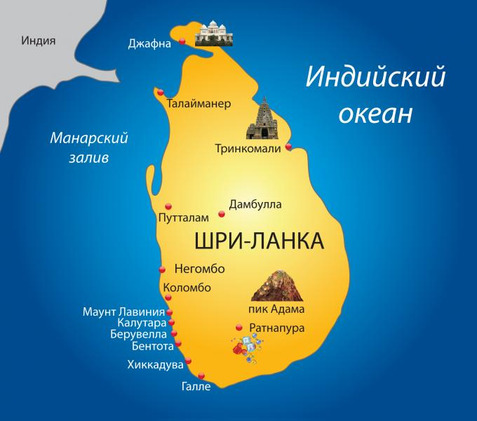 A ilha do Sri Lanka em 2020