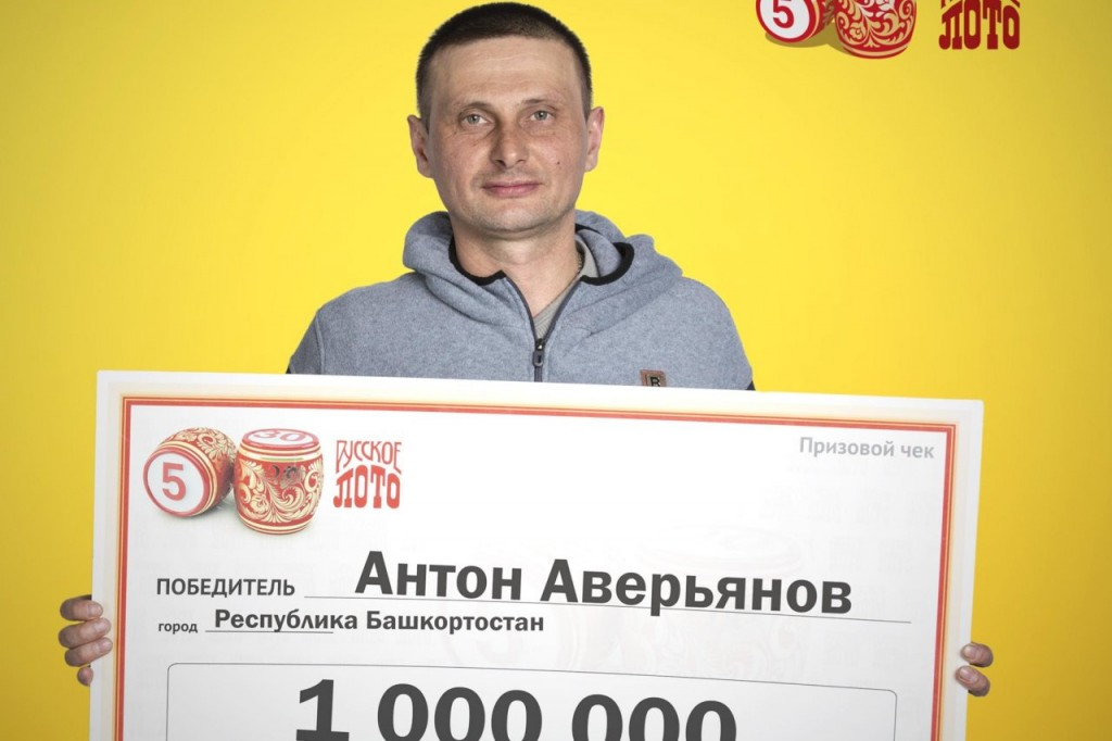 Самые большие выигрыши в лотерею