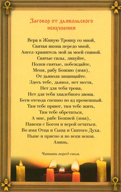 Irt24.ru отзывы