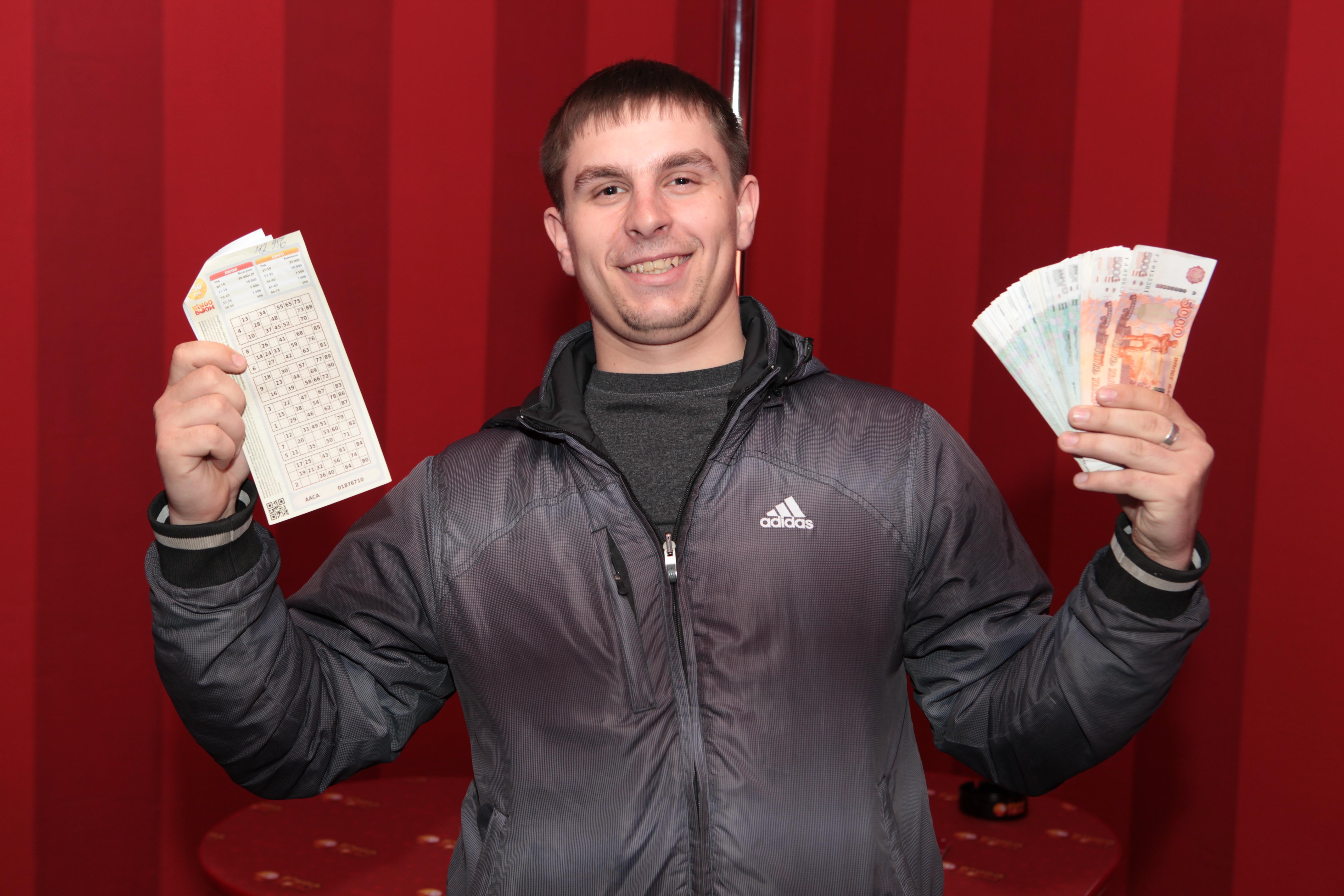 Самый крупный выигрыш в казино