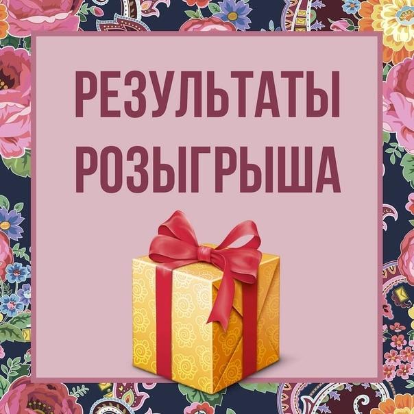 Проверить билет русское лото | результаты 1355 тиража