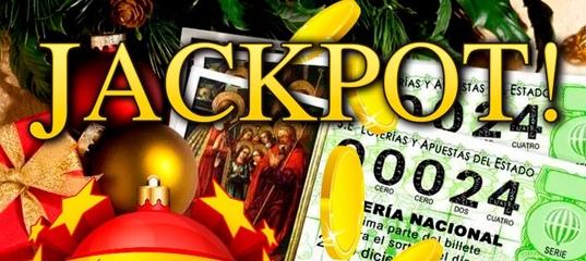 Испанская лотерея el gordo (5 из 54 + 1 из 10)