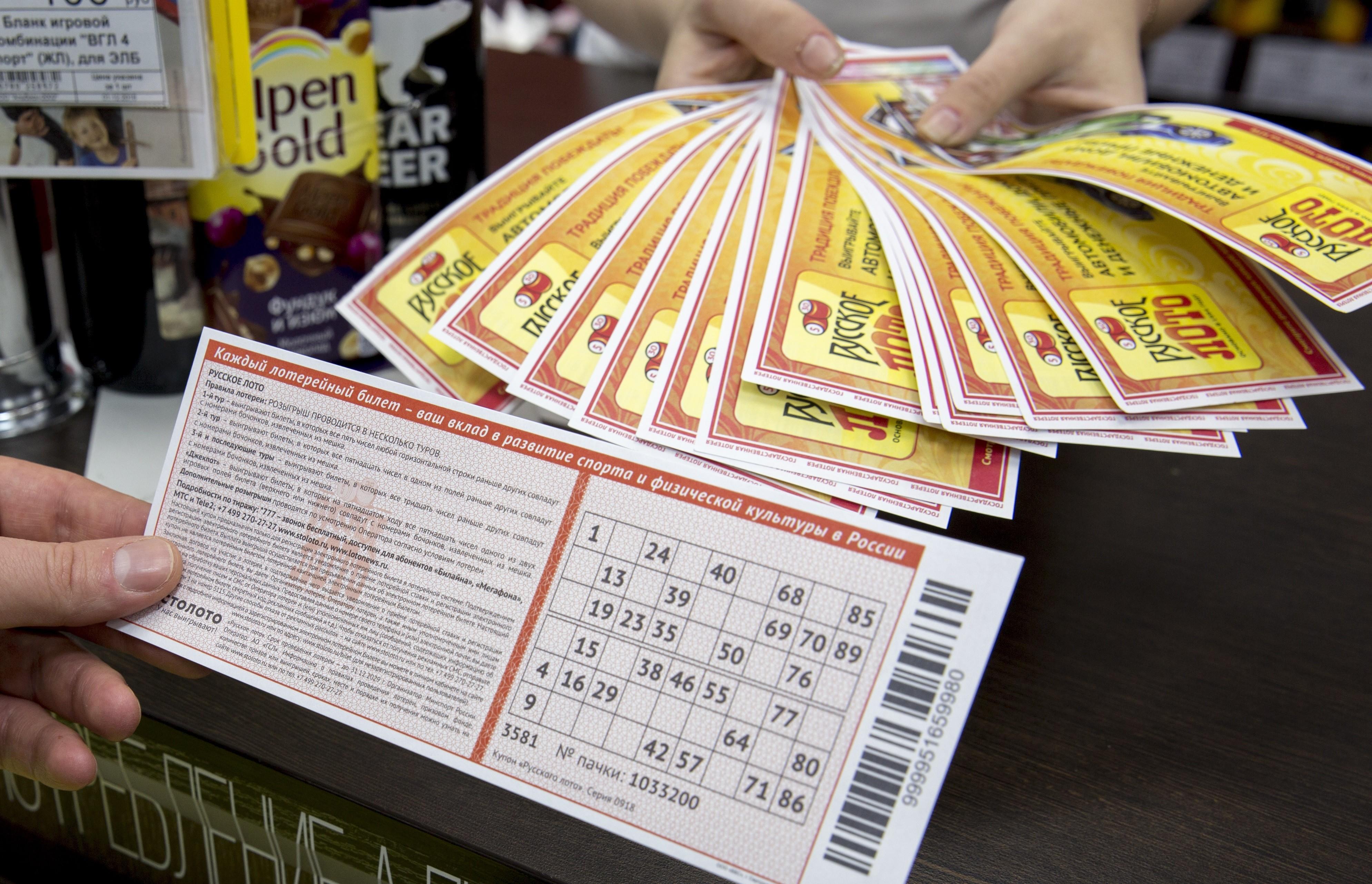Как принять участие в розыгрыше лотереи через интернет. иностранные и российские лотереи.
