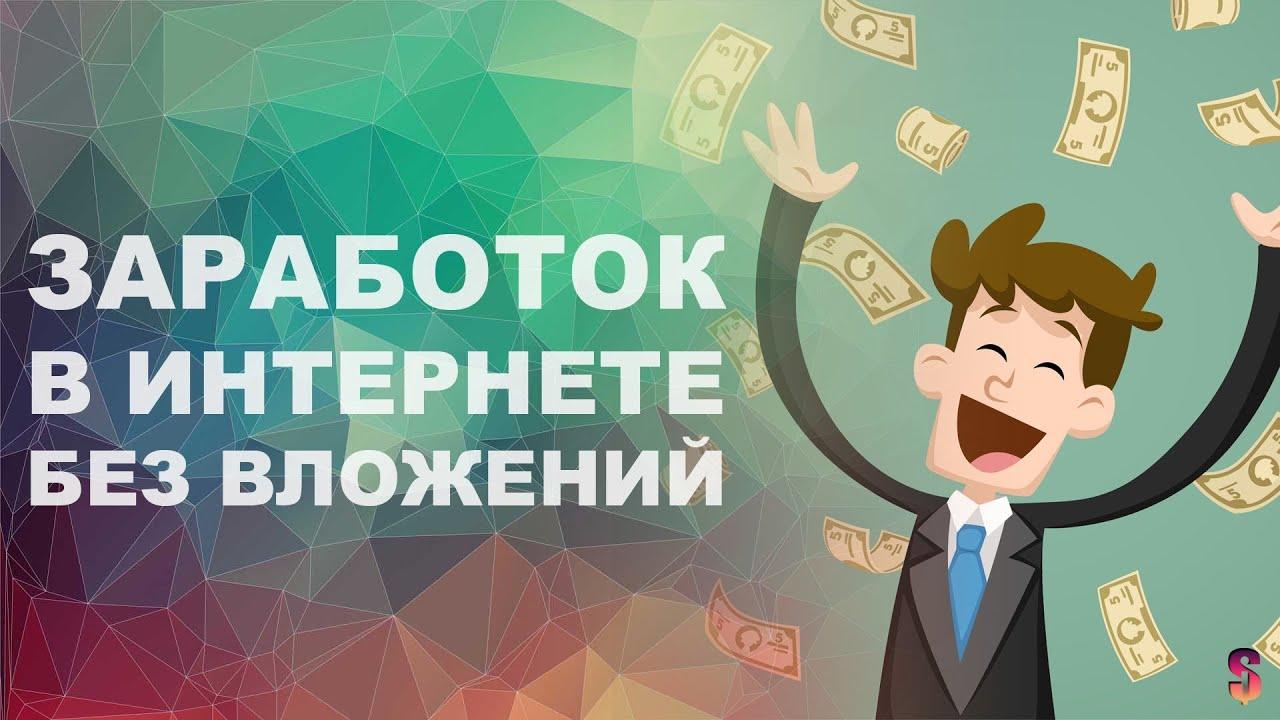 Получить выигрыш в русское лото