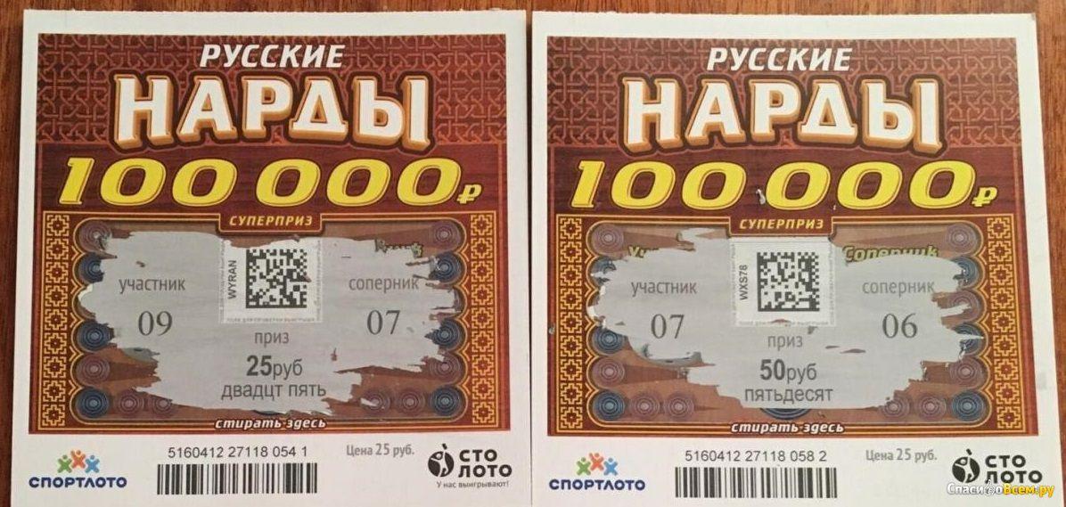 Итальянская лотерея superenalotto — правила + инструкция: как купить билет из россии
