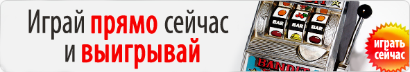Джекпот в «русском лото»