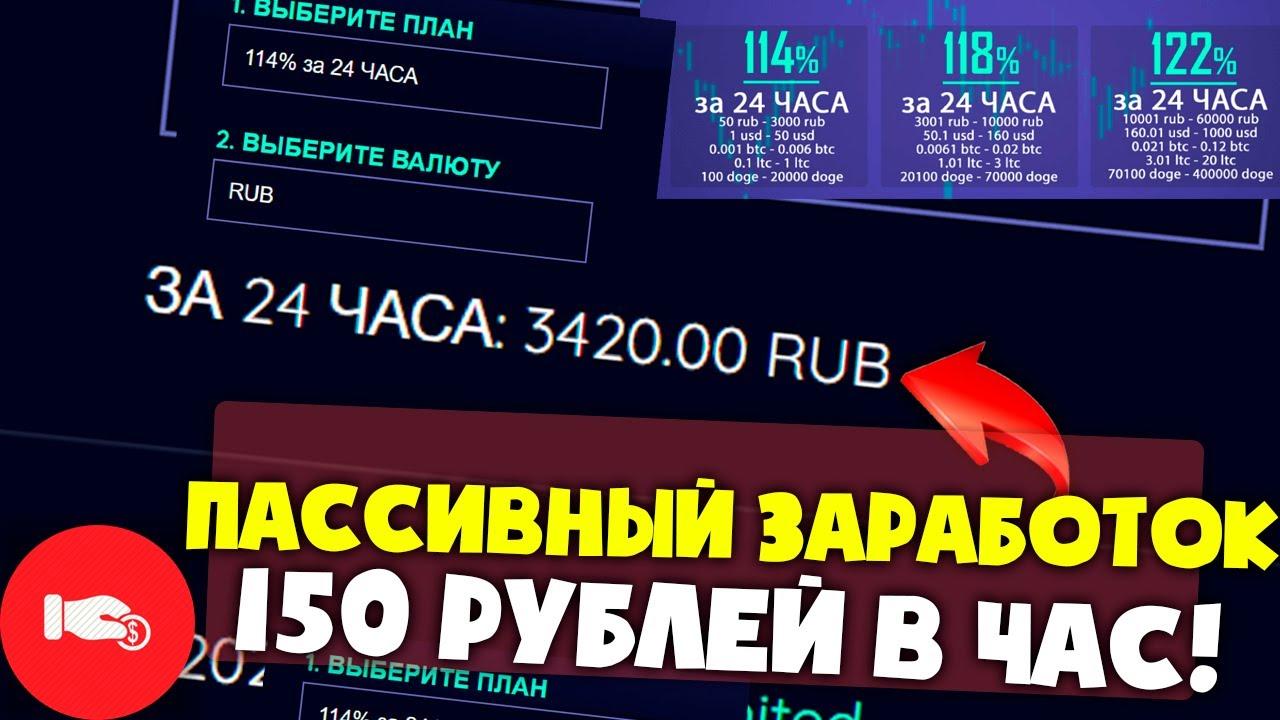 В каких играх можно зарабатывать реальные деньги. топ 14 игр с не хилым доходом.