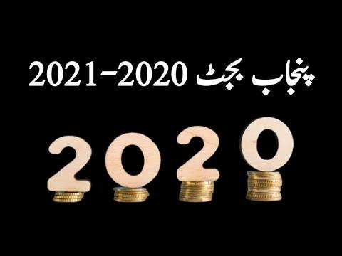 Qsl 2020/2021 онлайн, счет, таблица