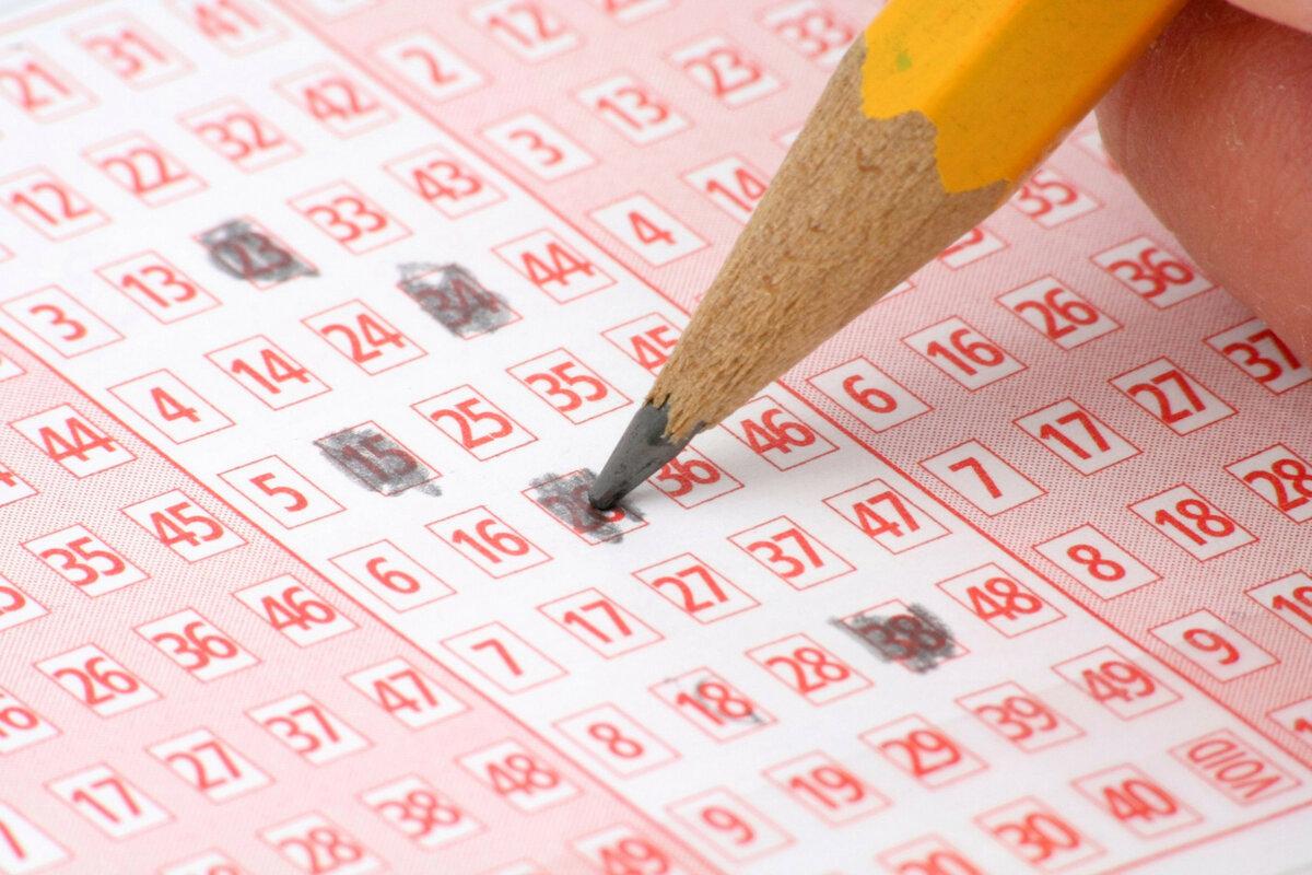 Jogue na loteria online - com certeza & seriцs - lottomv.de