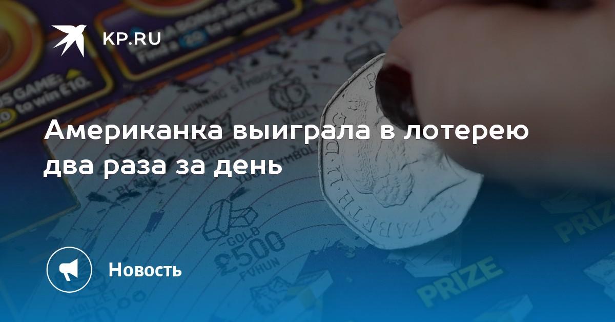 Вероятность стать победителем иностранной лотерейной игры | big lottos