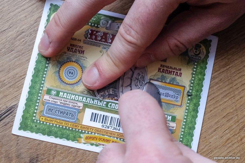 Как выиграть в лотерею: способы + молитвы | как заработать деньги