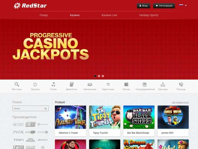 Онлайн-казино jackpot