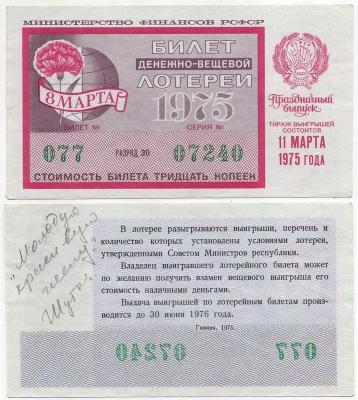 Архивы экономика • болгарский берег