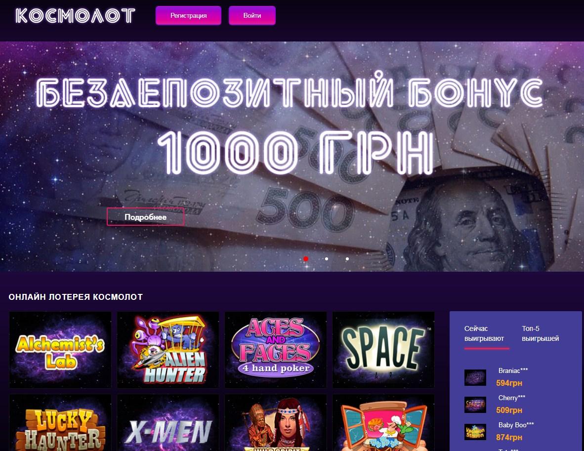 Новые игровые автоматы казино - играть в новинки слотов онлайн на деньги ★ spinwin