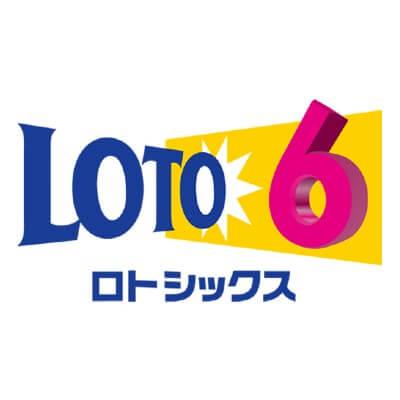 Нью-йоркская лотерея lotto