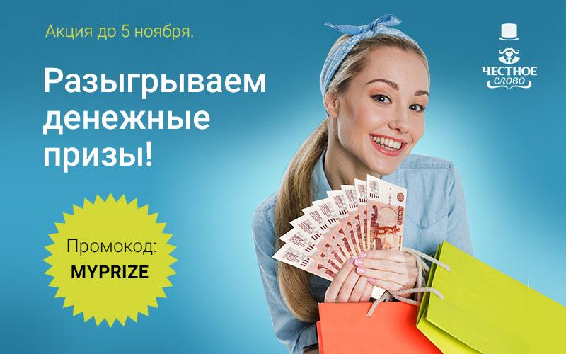 Розыгрыши и конкурсы в инстаграм: как провести – идеи и примеры